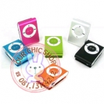 d4-mini mp3 Rp. 75rb