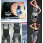 bamboo slimming corset