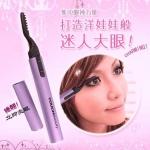 eyelash pen1