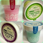 lulur ice cream