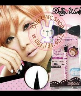 Eyeliner Jepang